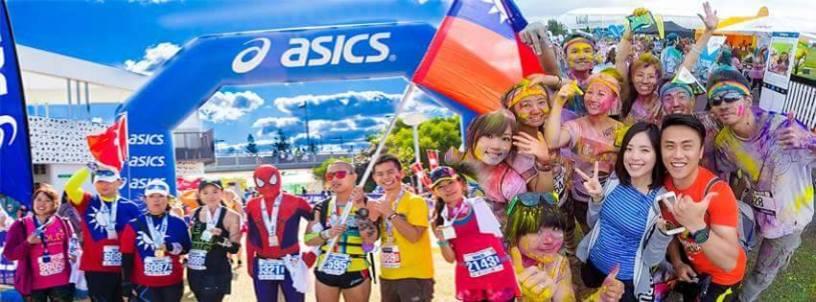 黃金海岸馬拉松 Gold Coast Marathon