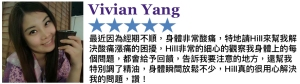 Remedial Massage by Hill Yang in Heal Young Massage on the Gold Coast 黃金海岸 按摩