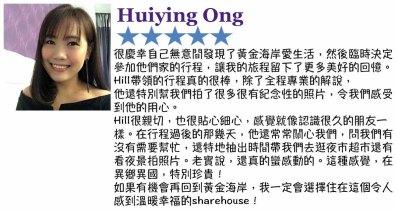 huiying-ong
