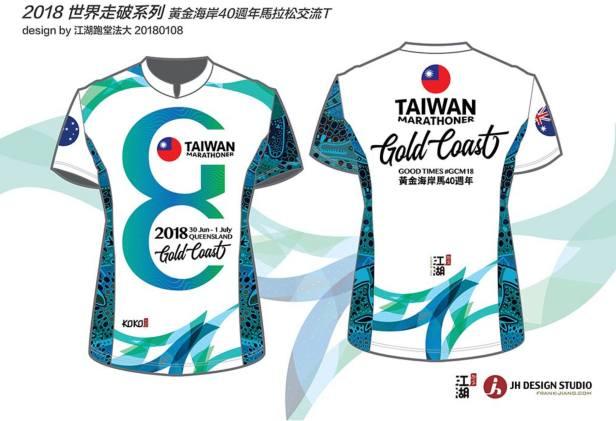 iTaiwan 黃金海岸馬拉松四十週年團體服
