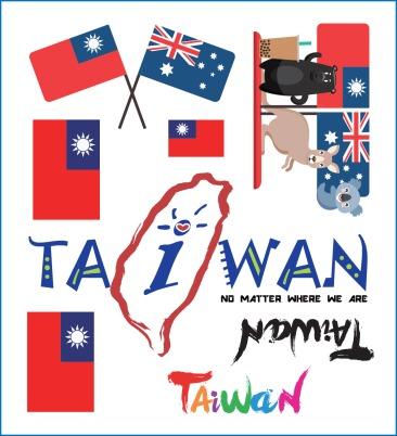 黃金海岸馬拉松iTaiwan紋身貼紙