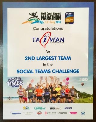 GCAM17 2rd Largest Team Award 2017黃金海岸馬拉松~第二大團體獎
